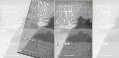 """TOWER IN THE SKY"" በምሁራን ዕይታ!"